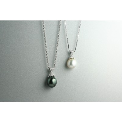 Black and White South Sea pearl Pendants.